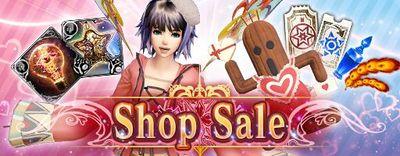 Shop Sale Feb 2019 banner.jpg