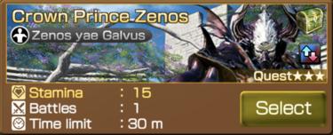 Zenos 3.png