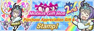 Mobius Gift Box Appreciation small banner.jpg