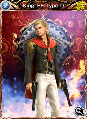 Card 531 EN King FF Type-0 4.png