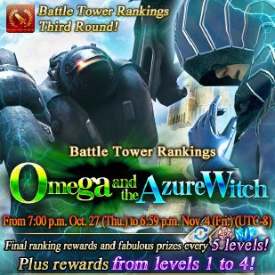 Omega azure.jpg