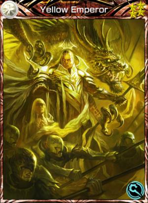 Card 1702 EN Yellow Emperor 4.png