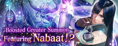 April 2018 Greater Summon 2 small banner.jpg