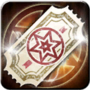 Icon Summon Ticket.png
