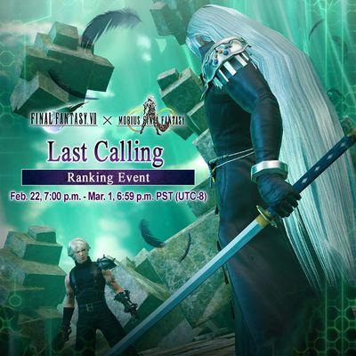 Last Calling banner.jpg
