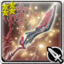 Ragnarok Omega (weapon icon).png