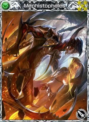 Card 647 EN Mephistopheles 5.png