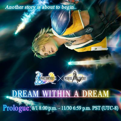Dream Within a Dream prologue large banner.jpg