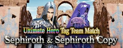 Tag Team Match Sephiroth small banner.jpg