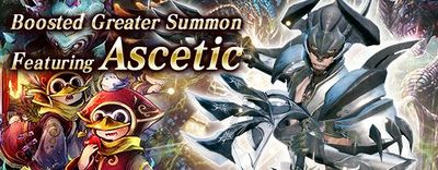 August 2018 Greater Summon 2 small banner.jpg