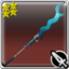 Dragon Whisker (weapon icon).png