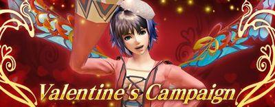 Valentine's Campaign small banner 2019.jpg
