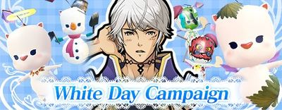 White Day Campaign 2018 small banner.jpg