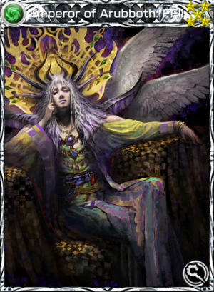 Card 2662 EN Emperor of Arubboth FFII 5.png