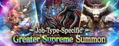 July 2019 Supreme Summon small banner.jpg