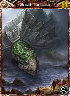 Card 2557 EN Great Tortoise 4.png