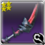 Ultimate Mace (weapon icon).png