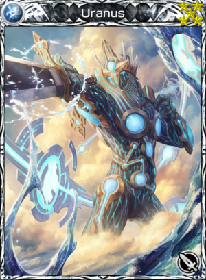 Card 633 EN Uranus 5.png