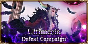 Defeat Ultimecia small banner.jpg