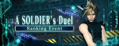 A SOLDIER's Duel small banner.jpg
