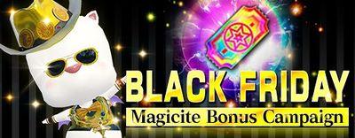 Black Friday 2019 small banner.jpg