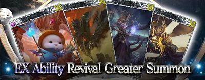 Limited Revival EX Ability September 2019 small banner.jpg