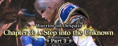 Step into the Unknown pt3 small banner.jpg