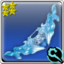 Femme Fatale (weapon icon).png