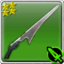 Hyperion (weapon icon).png