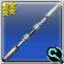 Guard Stick (weapon icon).png