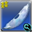 Arc Mirage (weapon icon).png