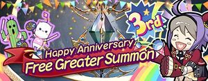 3rd Anniversary Free Greater Summon banner.jpg