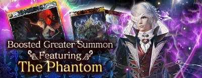 November 2019 Greater Summon 1 small banner.png