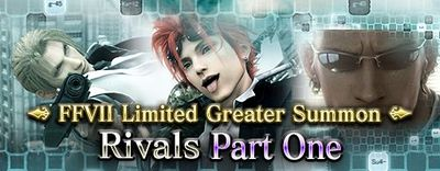 FFVII Rivals Limited Greater Summon 1 banner.jpg