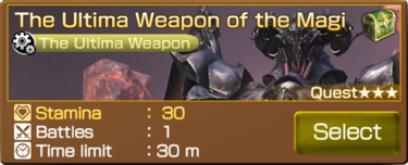 Ultima Weapon.png