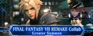 FFVII Remake Summon 1.png