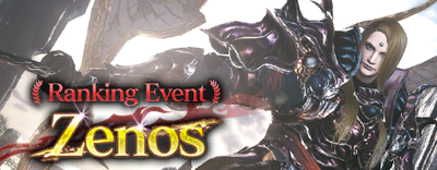 Ranking Event Zenos small banner.png