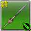 Murgleys (weapon icon).png