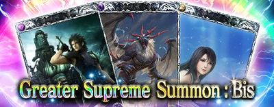 October 2019 Supreme Summon small banner.jpg