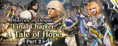 A Tale of Hope pt2 small banner.png
