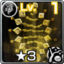 Icon Earth Fractal 3.png