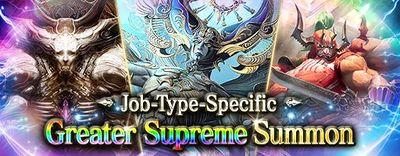 May 2019 Supreme Summon small banner.jpg