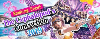 Cephalopod's Concoction 2019 small banner.jpg