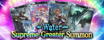 Water Supreme Summon small banner.jpg
