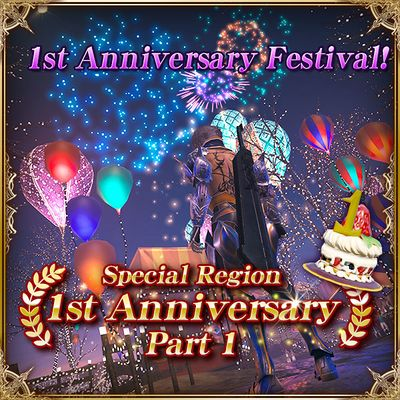 1st Anniversary part 1 banner.jpg