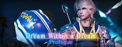 Dream Within a Dream prologue small banner.jpg