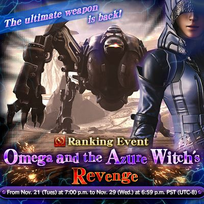 Omega and the Azure Witch's Revenge banner.jpg