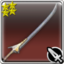 Murakumo (weapon icon).png