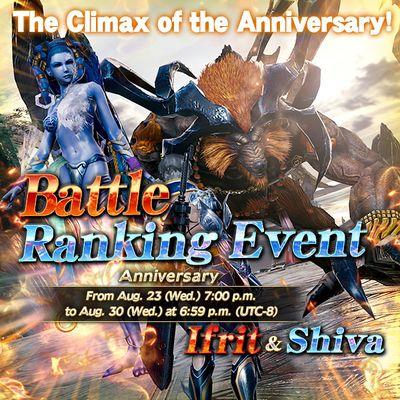 Anniversary Ifrit & Shiva banner.jpg