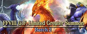 FFVIII G.F. Limited Greater Summon 2 banner.jpg